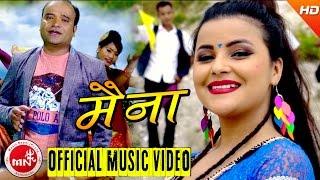 New Lok Geet (Tappa) Song | Dali Nughyo Piratiko