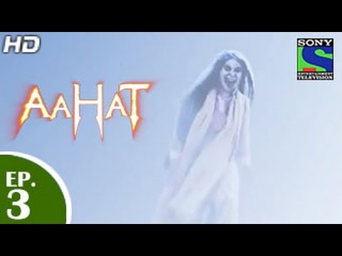 Aahat - आहट - Bell - Episode 3 - 25th February 2015