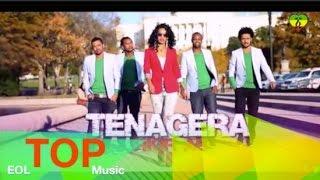 Ethiopia - Fikir AB - Tenagera - (Official Music Video) - NEW ETHIOPIAN MUSIC 2015