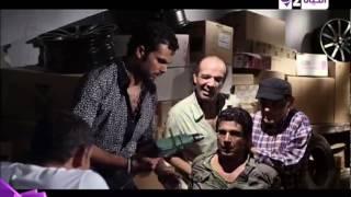 #Al-rakeen - مسلسل #الركين - الحلقة الـ 30 والأخيرة
