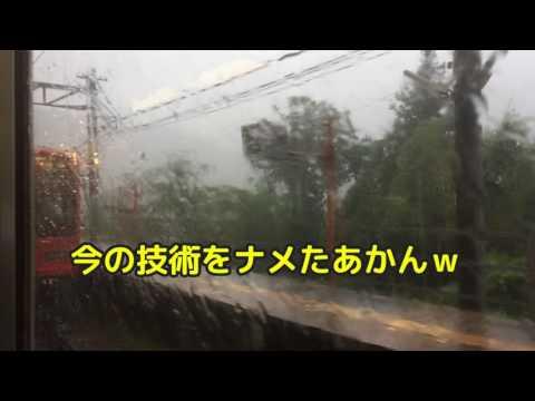 高野山へ行く途中・・大雨ワロタwww【コメ欄】に 見どころ・おすすめのスポットをご紹介しています(^^)/