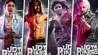 Udta Punjab Full Movie Leaked  - Box Office - NTV