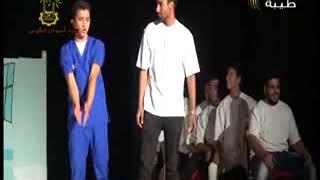 مسرحية قصة مجانين لطلبة كلية الزراعة سوهاج اخراج مصطفى الشاعر