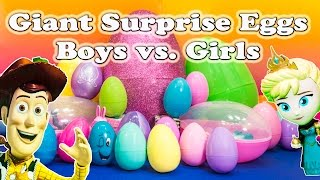 SURPRISE EGGS Giant Disney Frozen & Paw Patrol Surprise Eggs Boys vs Girls Toys Video