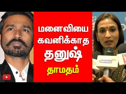 Dhanush didn't care for his Wife Aishwarya  and her Talent - Social Medias Questions actor