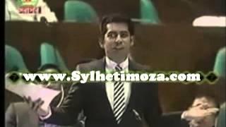 Andaleeve Rahman Parliament Full Speech June 17 2013