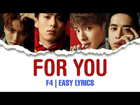 Xxx Mp4 EASY LYRICS FOR YOU F4 METEOR GARDEN 2018 OST 3gp Sex