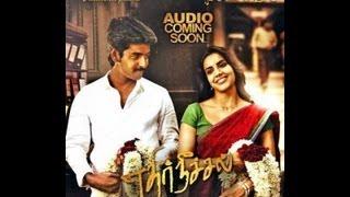 Ethir Neechal Tamil Movie Trailer