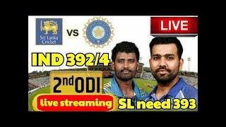 India vs Srilanka: 2nd ODI Live Cricket | Cricket Highlights- Rohit shaarma 208