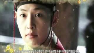 Sungkyunkwan Scandal - ep. 20 Last Scene