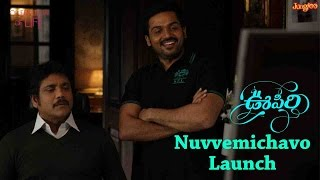 Nuvvemichavo Song Live Performance || Oopiri Audio Launch || Nagarjuna || Karthi || Tamannaah