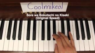 Basic Piano Melody: Love Live! S2 OP1 - Sore wa Bokutachi no Kiseki