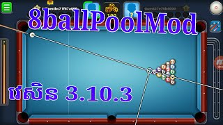 How to downlord 8Ballpoor Mod,Free Downlord