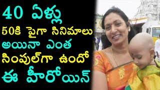 Actress Aamani Visits Tirumala Exclusive video | నటి ఆమని కూతుర్ని చూడండి | Cinema Politics