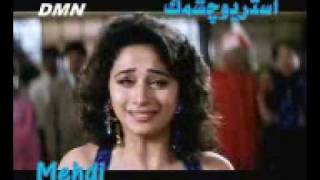 sad farsi song