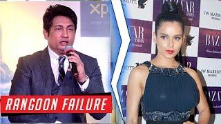 Kangana Ranaut Is a Cocaine Addict Says Shekhar Suman | Rangoon Faliure