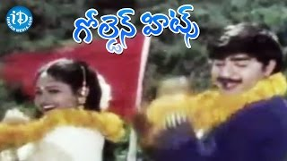 Gillikajjalu Movie Golden Hit Song - Prapanchama Kshminchuma Video Song || Srikanth, Raasi