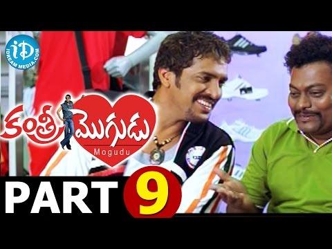 Xxx Mp4 Kantri Mogudu Full Movie Part 9 Upendra Deepika Padukone Indrajit Lankesh Rajesh Ramanathan 3gp Sex