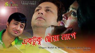 Ektuku Chowa Lage | Rafat & Bristy | Amin Khan, Nayan Babu & Mousumi Hamid | Official Song 2018