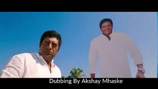 Singham chakli vala.... Funny video