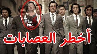 بوشاكر رئيس العصابة اليابانية ! زعيم الياكوزا