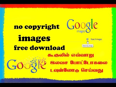 Xxx Mp4 How To Download No Copyright Image Google Image Search Tamil 3gp Sex