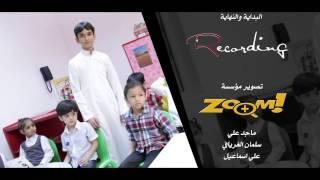 अरबी वर्णमाला जानें (गीत)