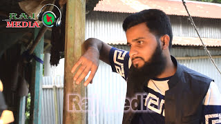 JOMOJ By Mosharraf Karim.jomoj.Nona Jol | Full Video Song | Haldaa (2017) | Raj media