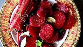 Beetroot Pickle Recipe - Armenian Cuisine - Heghineh Cooking Show