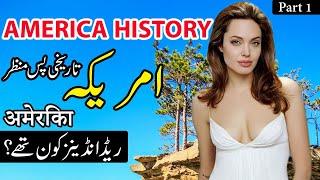 History of America In Urdu/Hindi | American Revolution |Flying News Urdu Documentary