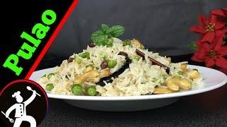 Pulao | Teej special (1) | How to make Pulao / Pulau | Nepali Food recipe 🍴53