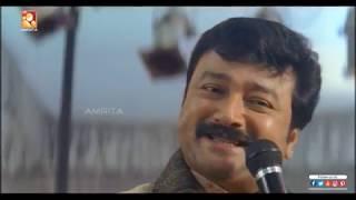 Madhuchandralekha Malayalam Full Movie | #Jayaram #Urvashi #AmritaOnlineMovies