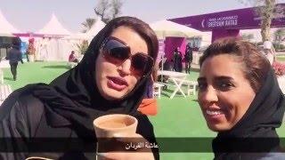 يوميات ياسميان جولف - Qatar Master Open Golf 2016