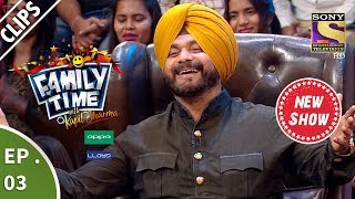 Family Time With Kapil Sharma | Ep 3 | The Car | 1st April, 2018
