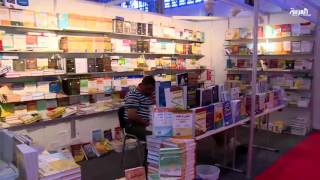 صور افتتاح معرض الشارقة الدولي للكتاب