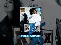 Kick Telugu Full Movie | Ravi Teja, Ileana, Brahmanandam | Surender Reddy | S Thaman