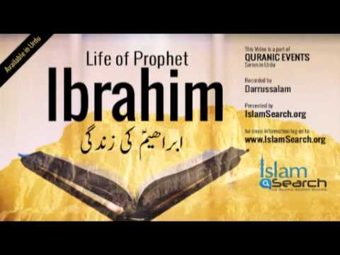 Events of Prophet Ibrahim s life Urdu Story of Prophet Ibrahim in Urdu