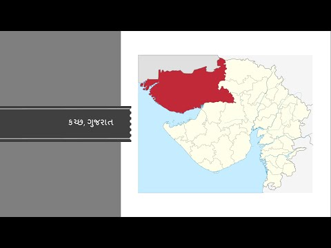 Xxx Mp4 Kutch Gujarat India Places In India 3gp Sex
