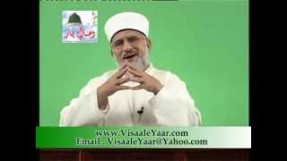 Dr Muhammad Tahir Ul Qadri( Shab e Barat Ki Haqeqat Kiya ?)By Visaal