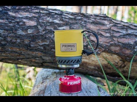 Система для приготовления пищи Primus LITE+ газовая горелка