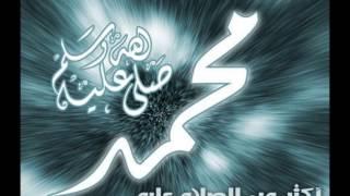 تلاوة الشيخ نبيل العوضي خاشعة رائعه (اسمع بقلبك)