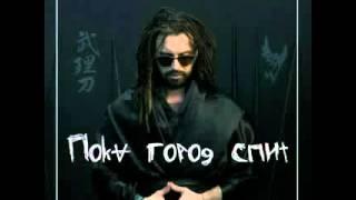 Burito - Пока город спит (ПРЕМЬЕРА на SM Music)