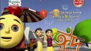 Bangla Natok 2015 হিটার [HD] Ft. Mosharraf karim,Nadia