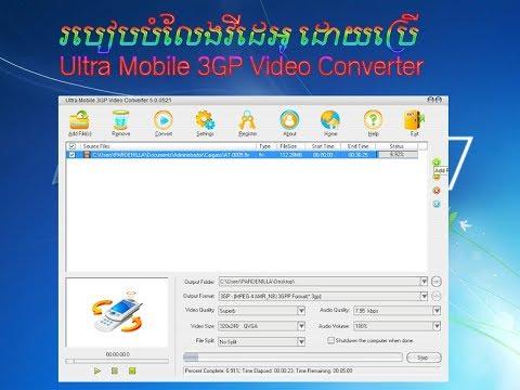 Xxx Mp4 របៀបបំលែងវីដេអូតាមកម្មវិធី Ultra Mobile 3gp Video Converter 3gp Sex