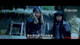 Best Chinese Action Movies 2017 - China Kung fu Movies With English Subtitle - Supper chinese action