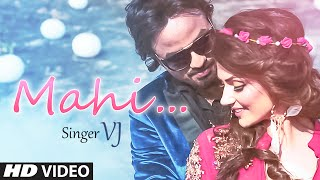 VJ : MAHI Video Song | BAMAN | Latest Punjabi Song
