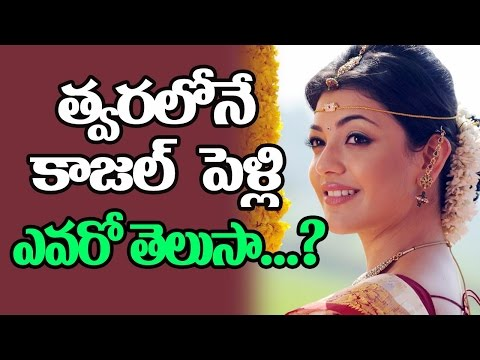 SHOCKING : Kajal Aggarwal Ready For Marriage | Actress | Nisha | Latest News Update | Top Telugu TV
