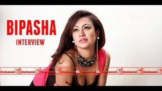 Bipasha's Interview  
