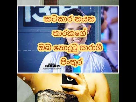 Xxx Mp4 Nayana Tharaka Hot Photos 3gp Sex