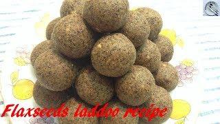 Flaxseeds laddoo recipe - alsi ke laddoo - teesi ke laddoo - DOTP - Ep (200)